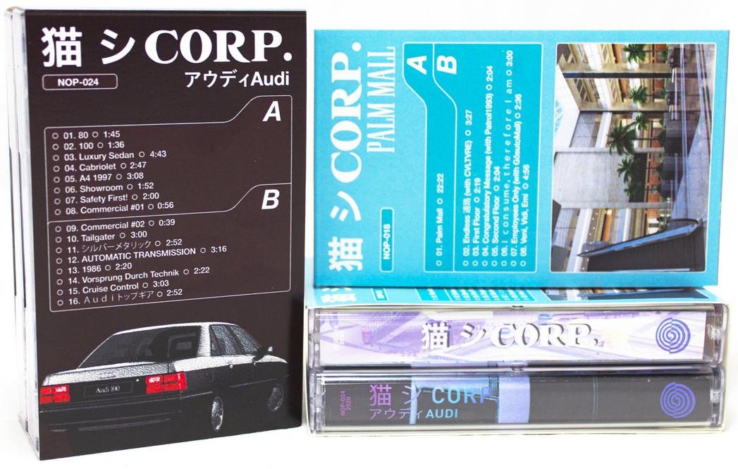 猫 シ CORP. DOUBLE CASSETTE BOX 12